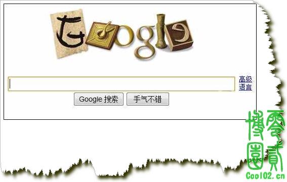 GoogleSeach